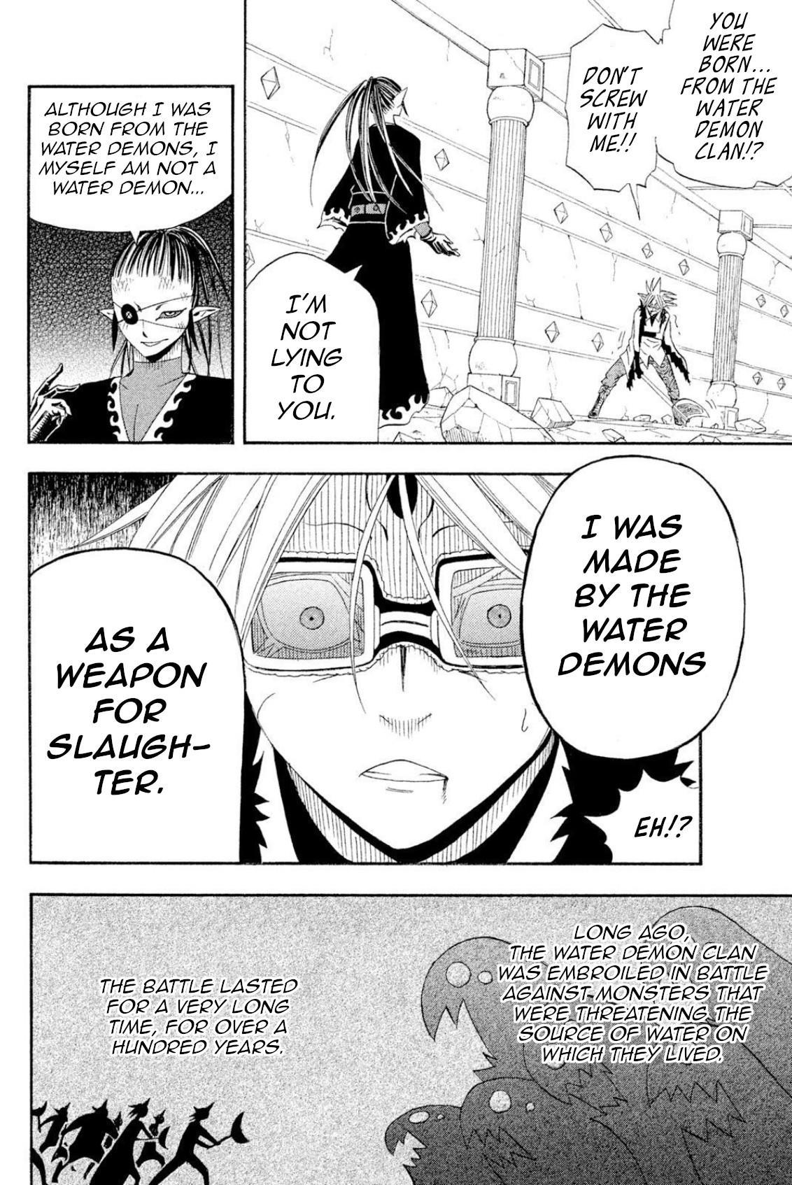 Buster Keel! Chapter 39: Feast Of God (Part 4) page 23 - Mangakakalots.com