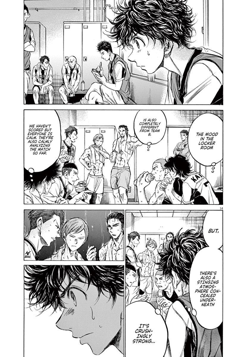 Ao Ashi Vol.13 Chapter 128: Substitution page 16 - Mangakakalots.com