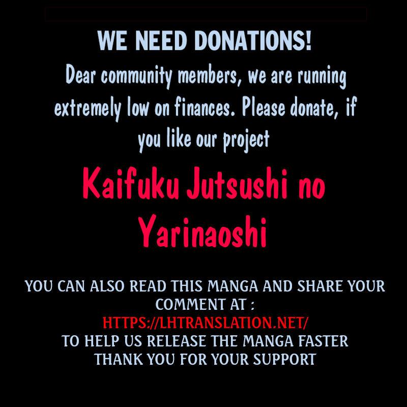 Kaifuku Jutsushi No Yarinaoshi Chapter 35.2 page 17 - Mangakakalots.com