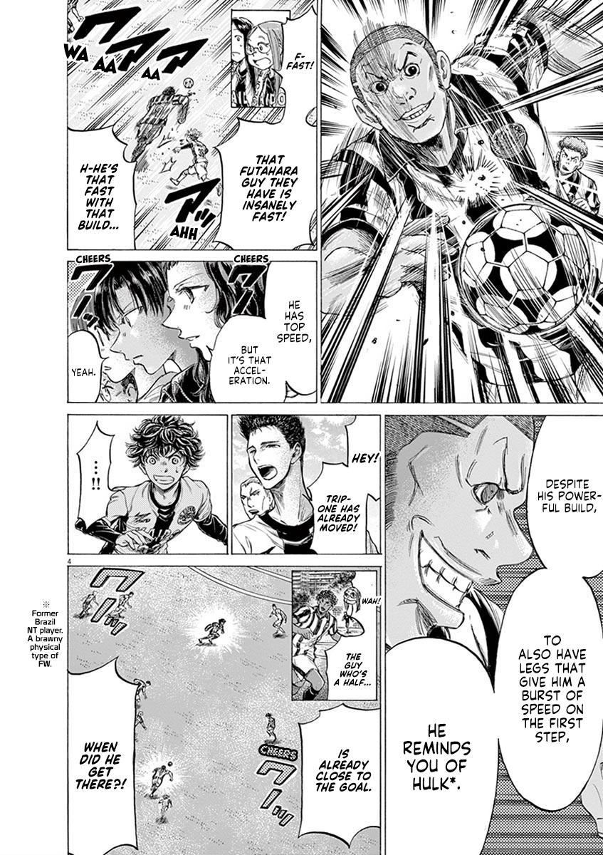 Ao Ashi Vol.18 Chapter 180: Premier League Eight Match: Vs. Funebashi Academy page 11 - Mangakakalots.com