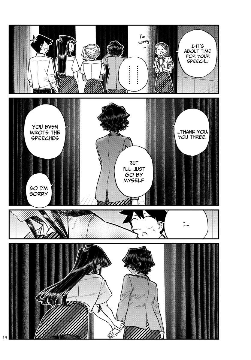 Komi-San Wa Komyushou Desu Chapter 202: Cheer Leader page 15 - Mangakakalot