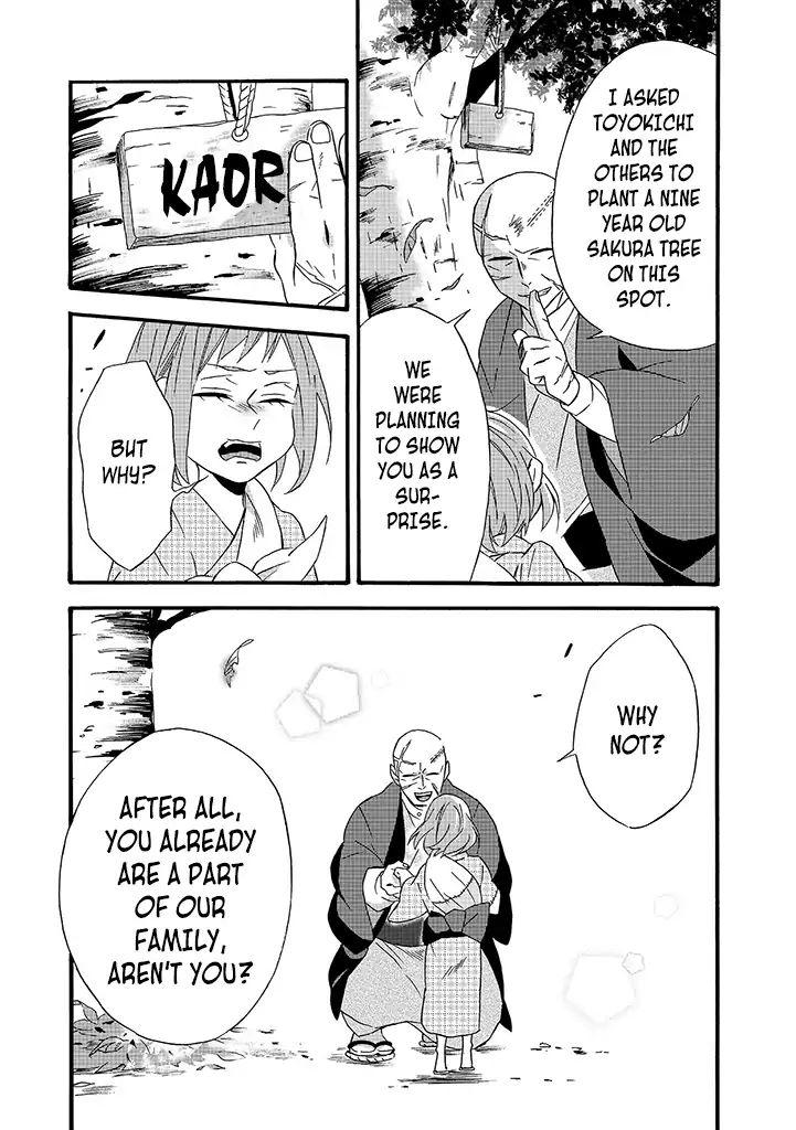 Will You Marry Me Again If You Are Reborn? Vol.2 Chapter 6: Girl Of Carnage And Savage Daruma page 15 - Mangakakalots.com