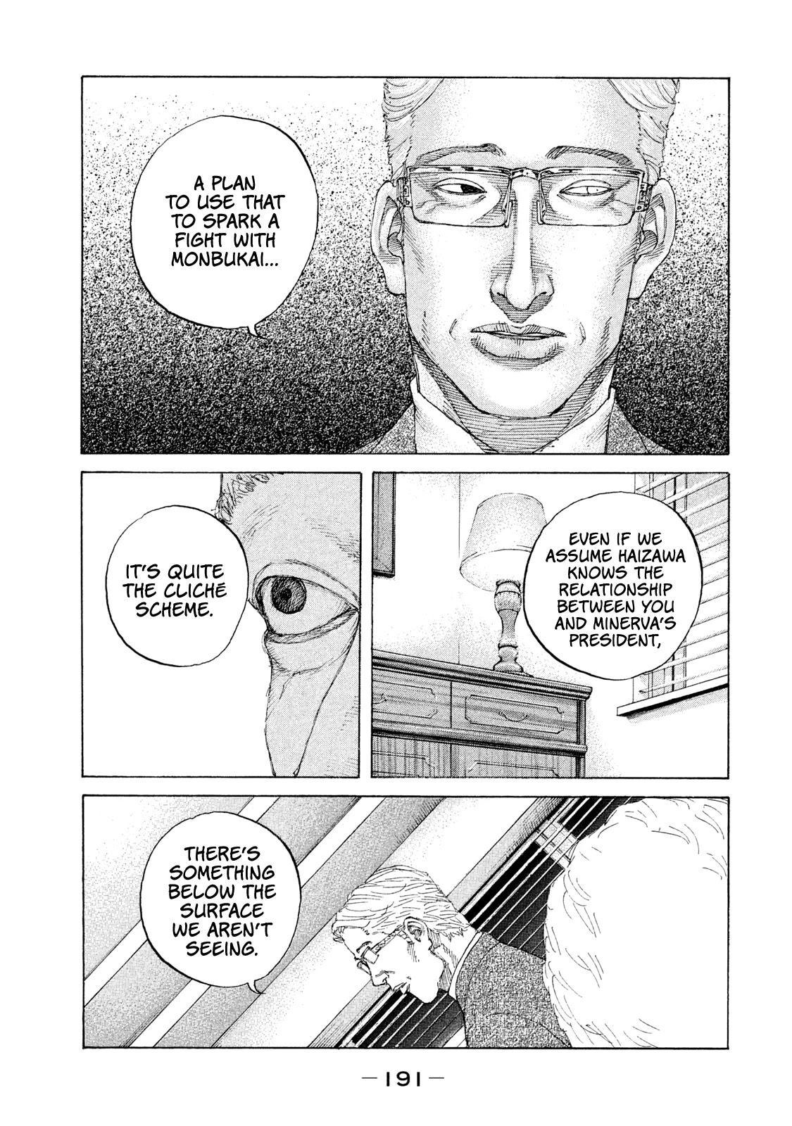 Shinjuku Swan Chapter 213: Decoy page 6 - Mangakakalots.com