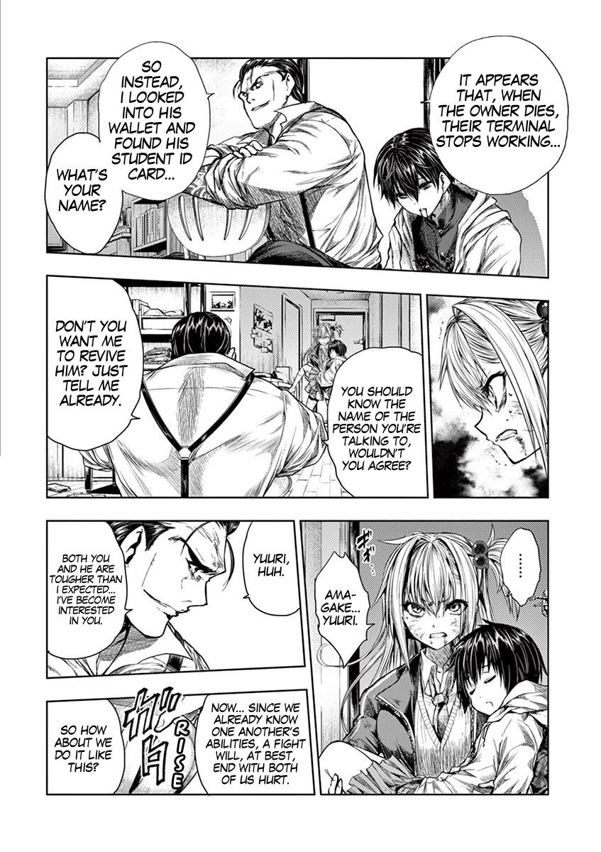Deatte 5 Byou De Battle Chapter 72 page 7 - Mangakakalots.com