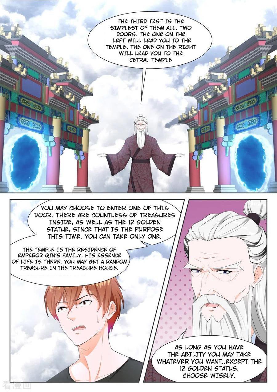 Metropolitan System Chapter 360: Metropolitan System Chapter 360 page 3 - Mangakakalot