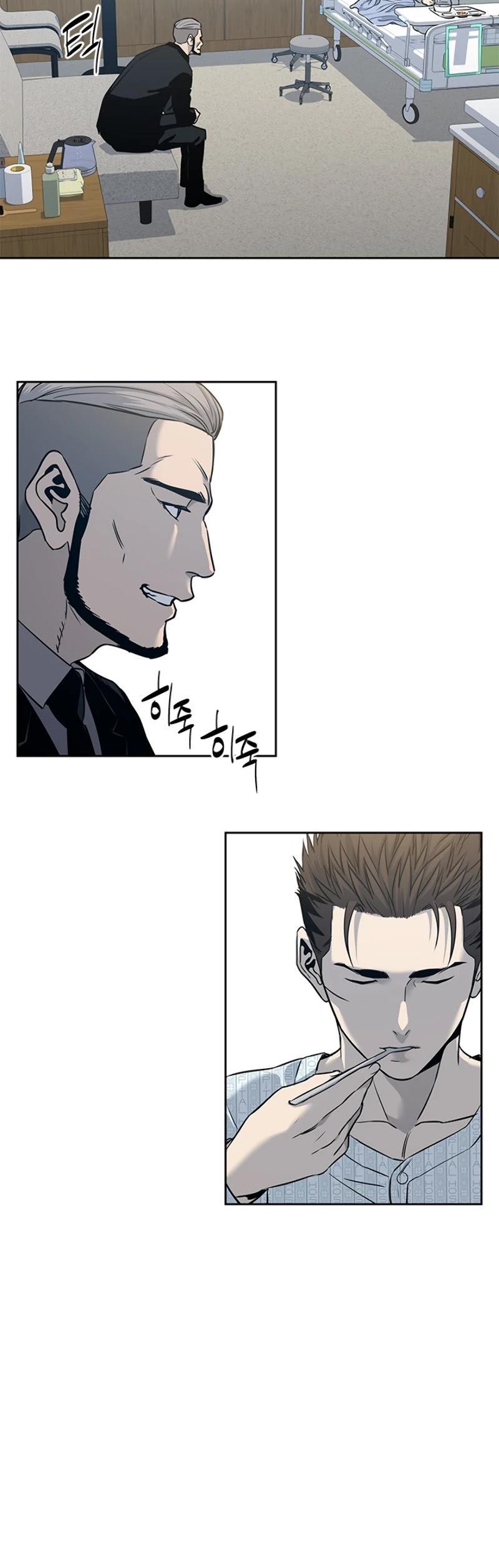 God Of Blackfield Chapter 60 page 24 - Mangakakalots.com