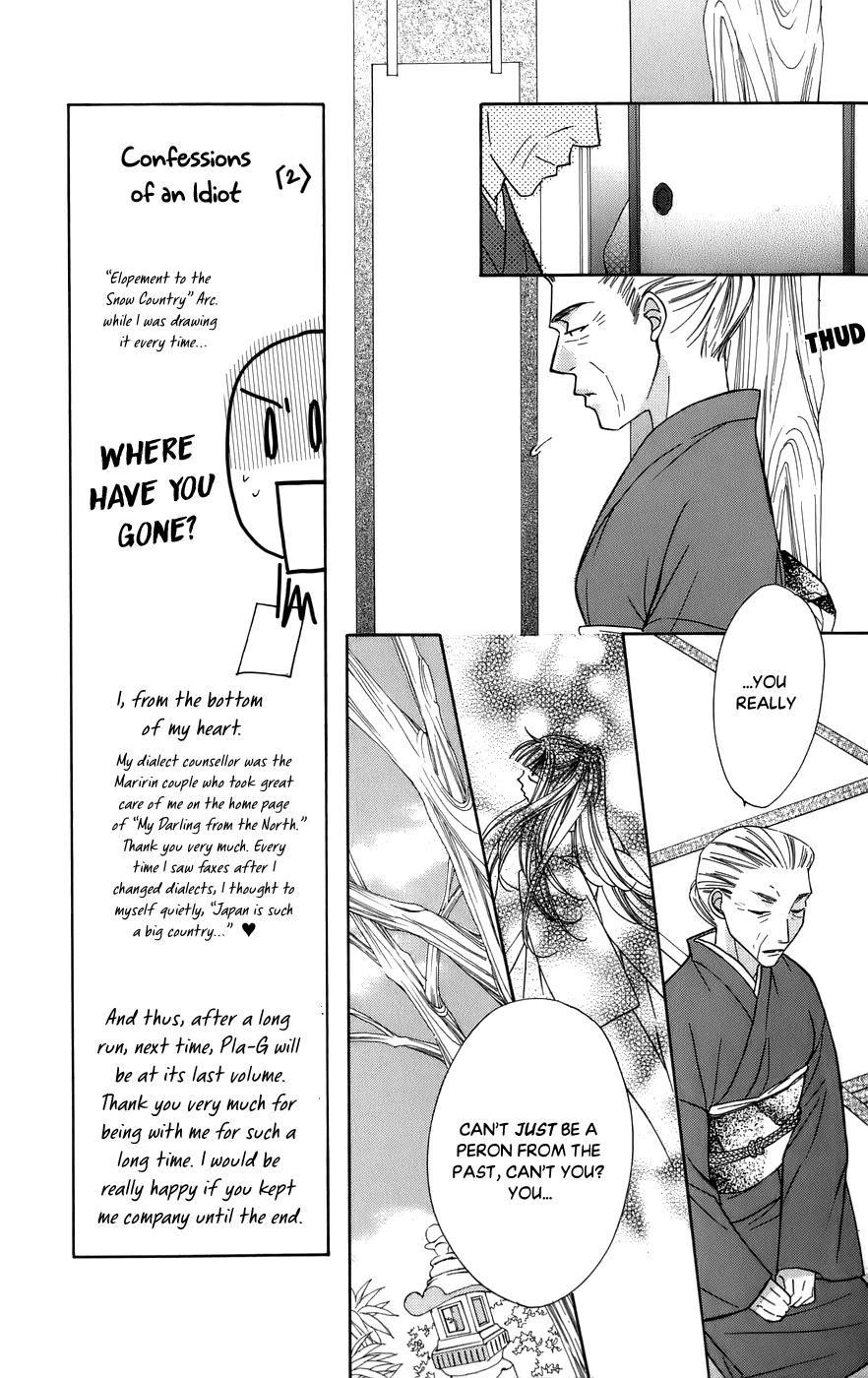 Platinum Garden Chapter 61 page 36 - Mangakakalots.com