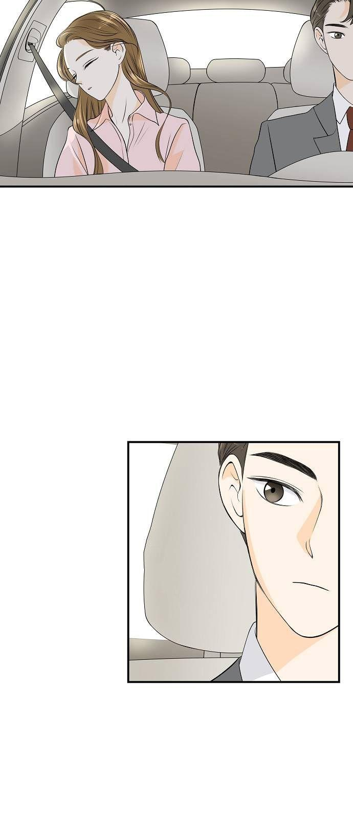 It Is My First Love Chapter 8 page 5 - Mangakakalots.com