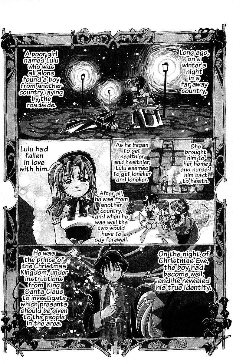 Rouman Kurabu Chapter 8: A Christmas Eve Wish page 2 - Mangakakalots.com