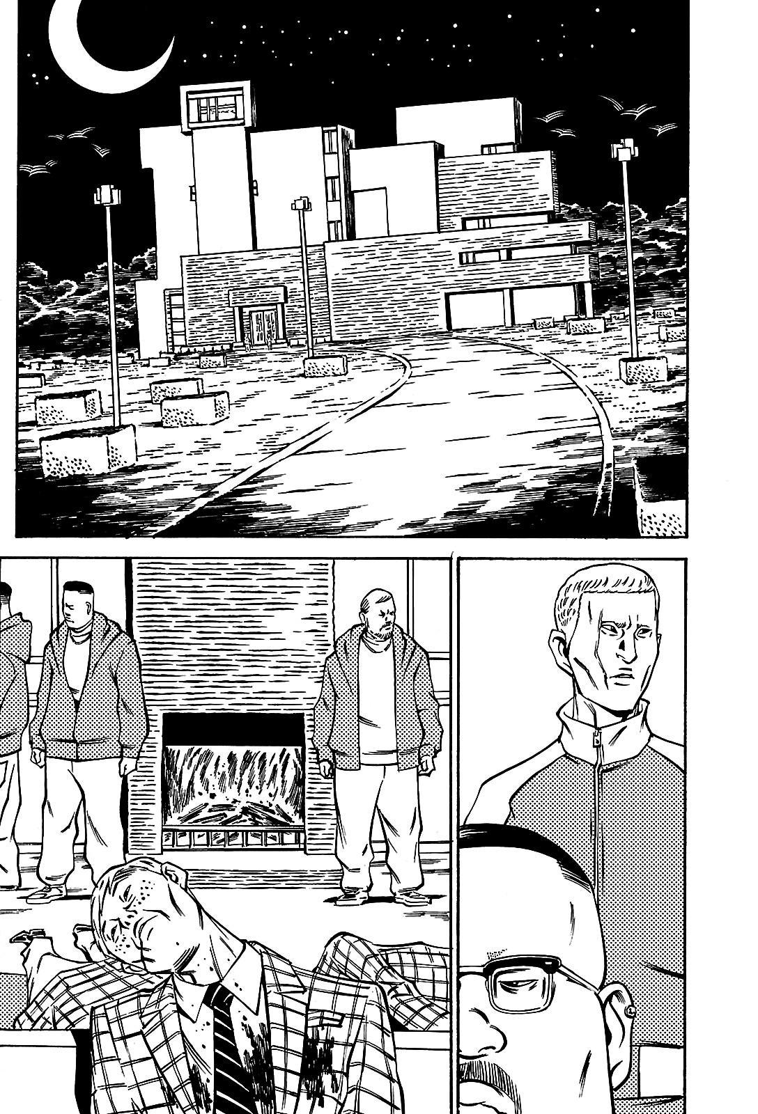 Deathco Vol.1 Chapter 2 : Reapers 2 page 1 - Mangakakalots.com