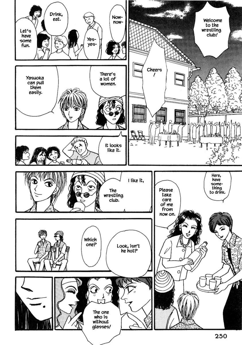 Shi To Kanojo To Boku Chapter 14.1 page 13 - Mangakakalots.com