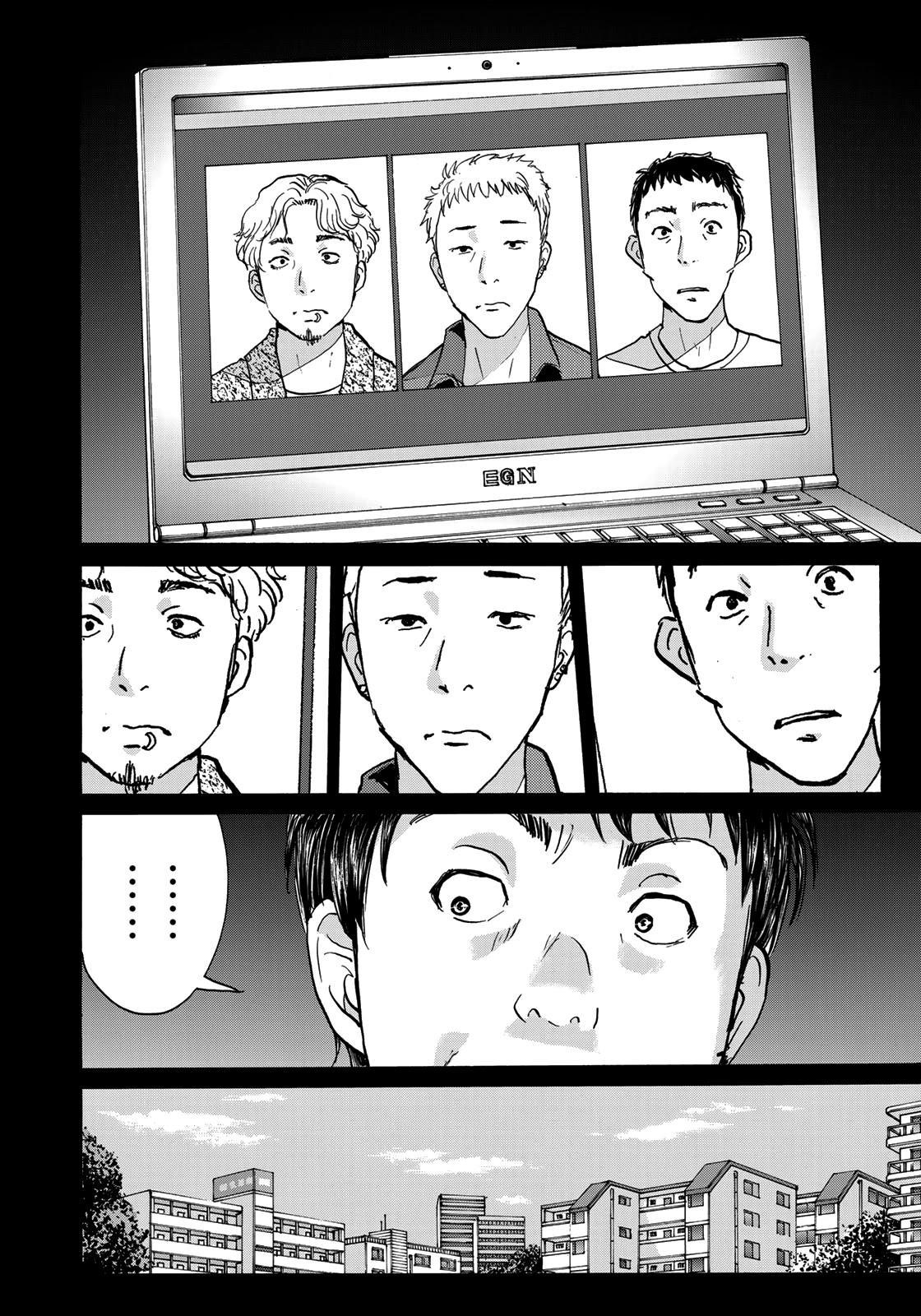 Kindaichi 37-Sai No Jikenbo Chapter 72: Ayase Serial Murder Case (Part 6) page 20 - Mangakakalots.com
