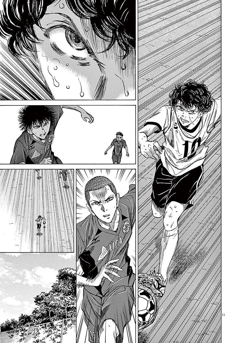 Ao Ashi Vol.2 Chapter 16: Crow page 12 - Mangakakalots.com