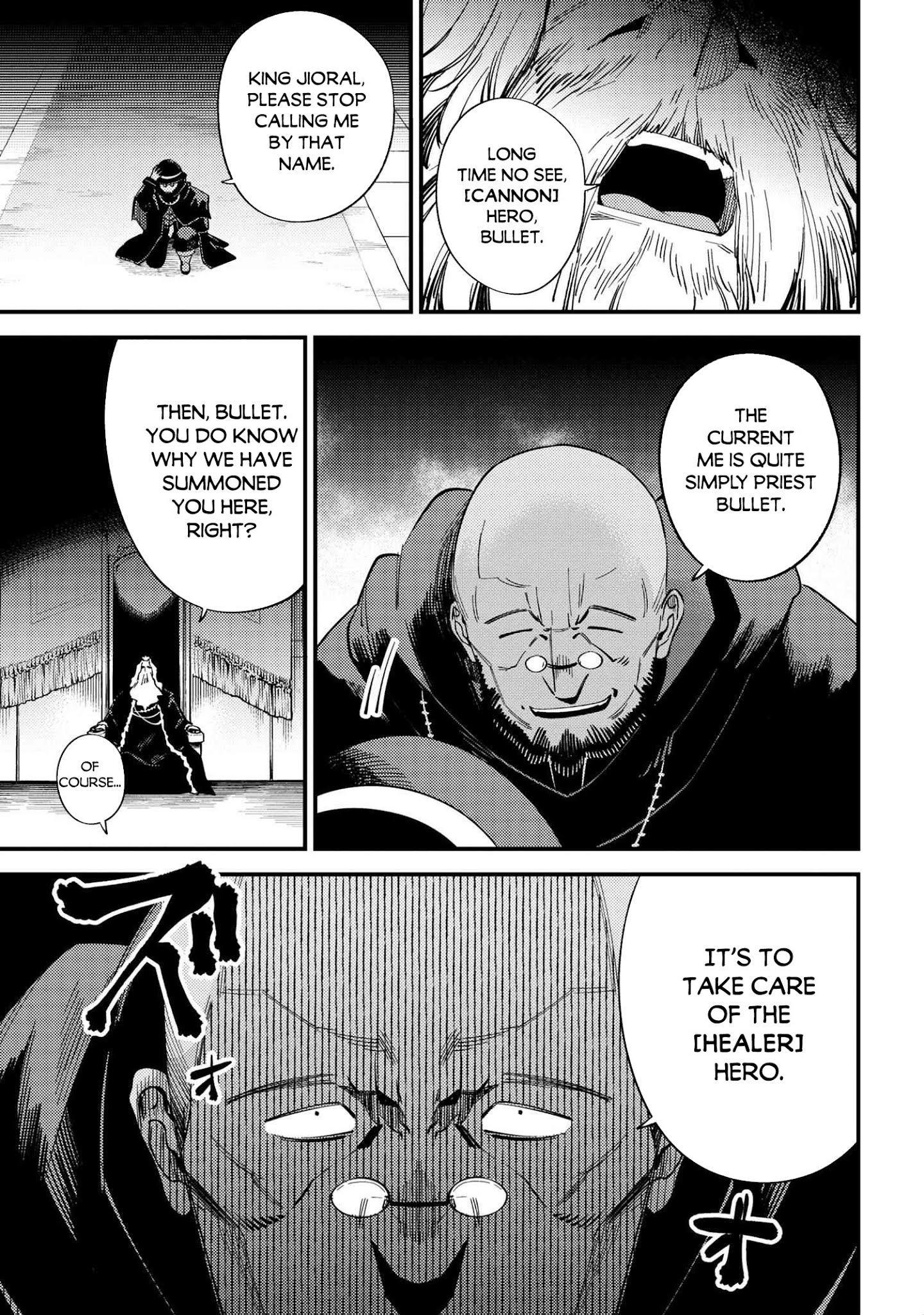 Kaifuku Jutsushi No Yarinaoshi Chapter 37.2 page 11 - Mangakakalots.com