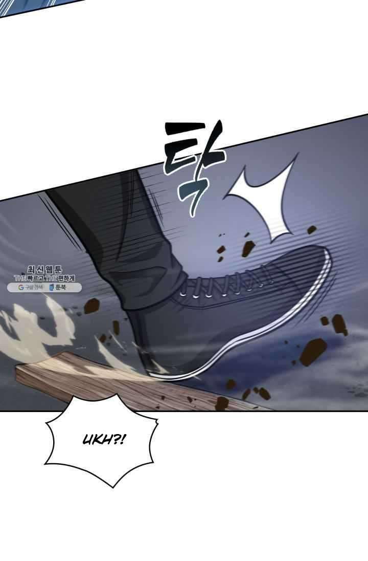 Tomb Raider King Chapter 215 page 46 - Mangakakalots.com