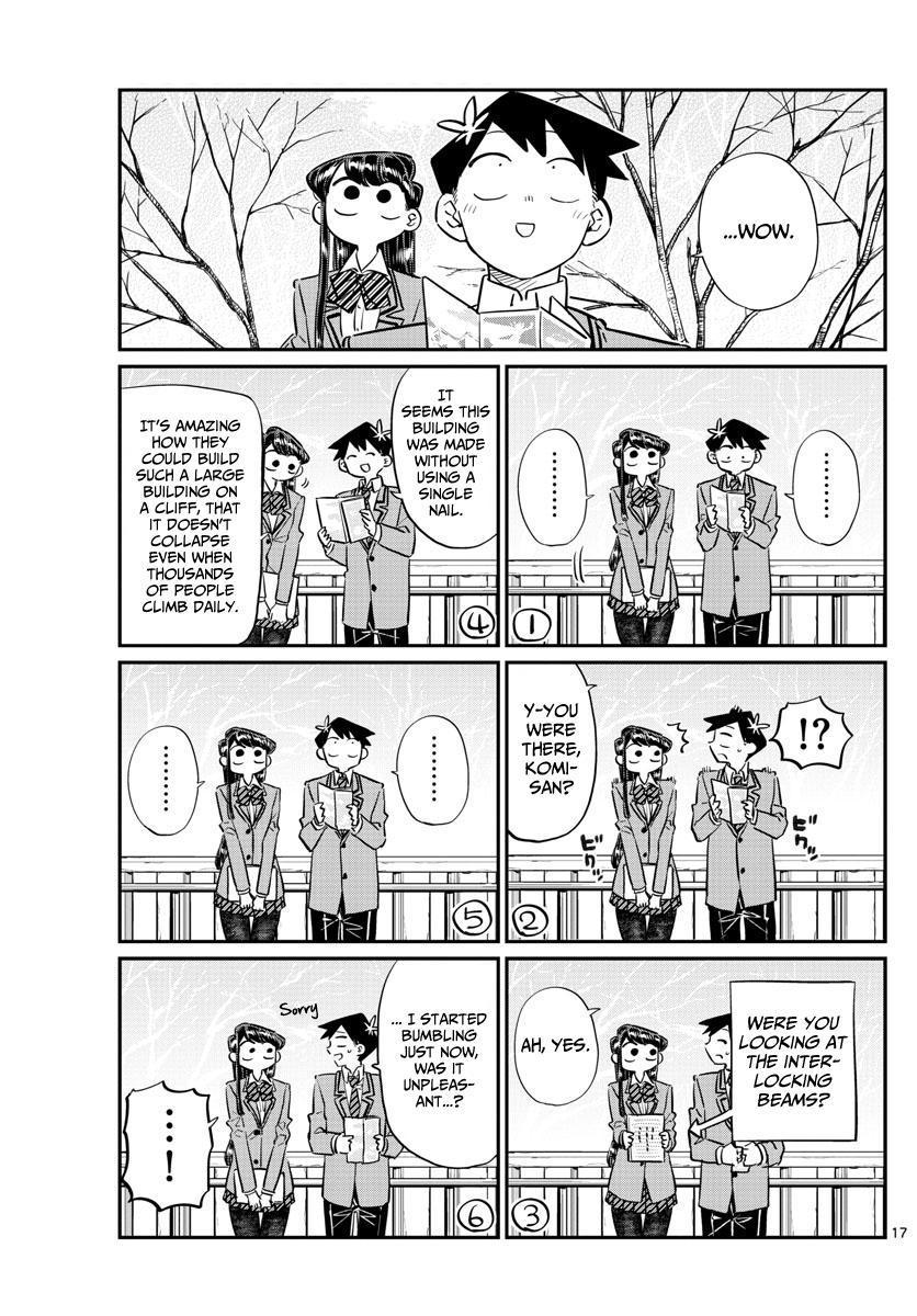 Komi-San Wa Komyushou Desu Vol.8 Chapter 105: Guide-San page 17 - Mangakakalot