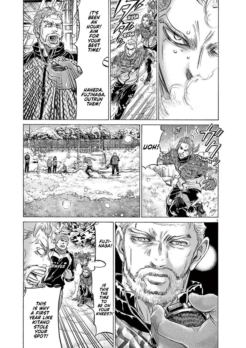 Ao Ashi Vol.20 Chapter 208: Winter Army page 5 - Mangakakalots.com
