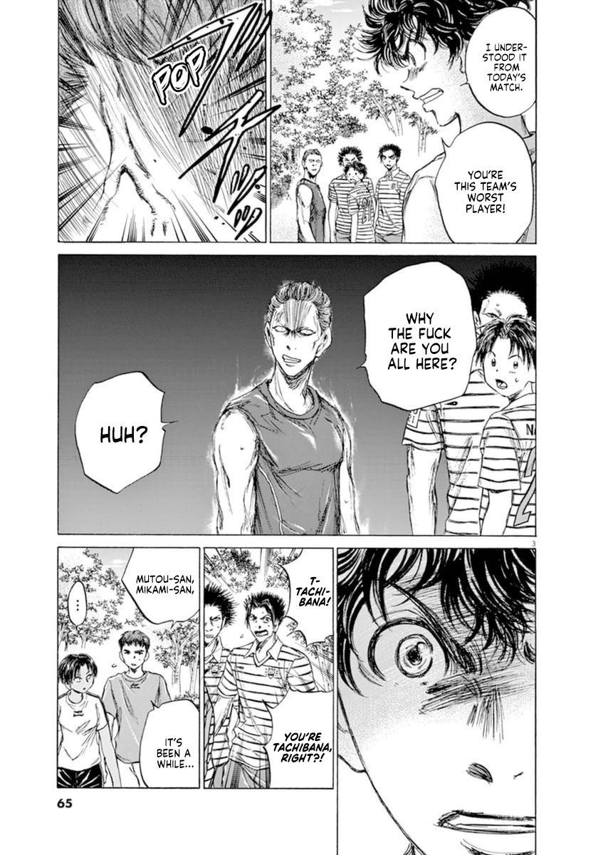 Ao Ashi Vol.9 Chapter 87: Flames Of Desitiny page 4 - Mangakakalots.com