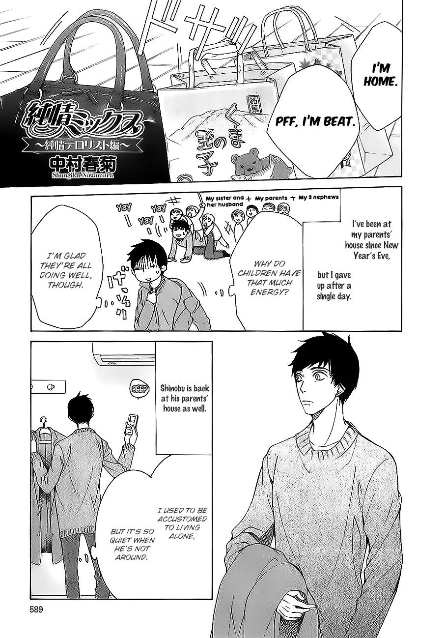 Junjou Romantica Chapter 100.64 page 1
