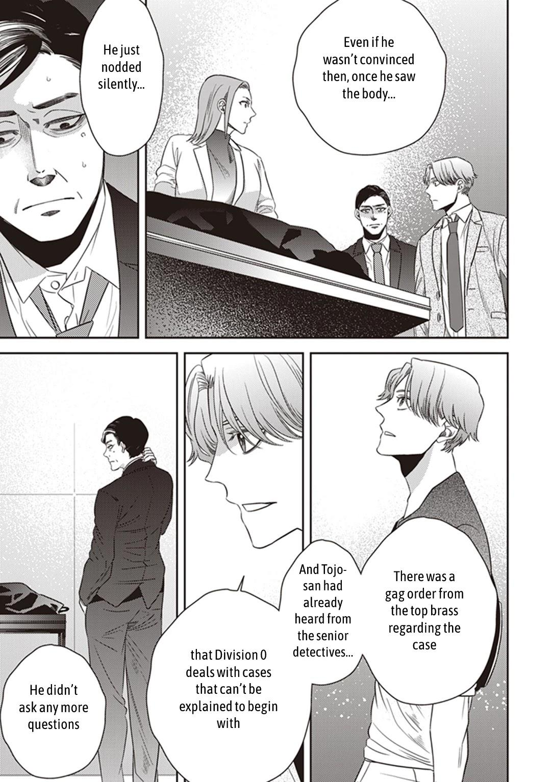 Midnight Occult Civil Servants Chapter 42: The Water God's Son-In-Law (Part 1) page 19 - Mangakakalots.com