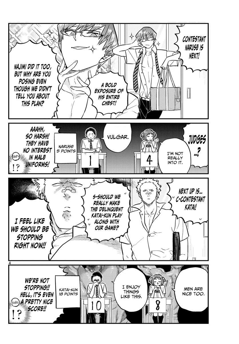 Komi-San Wa Komyushou Desu Vol.11 Chapter 150: Summer Uniform Grand Prix? page 4 - Mangakakalot