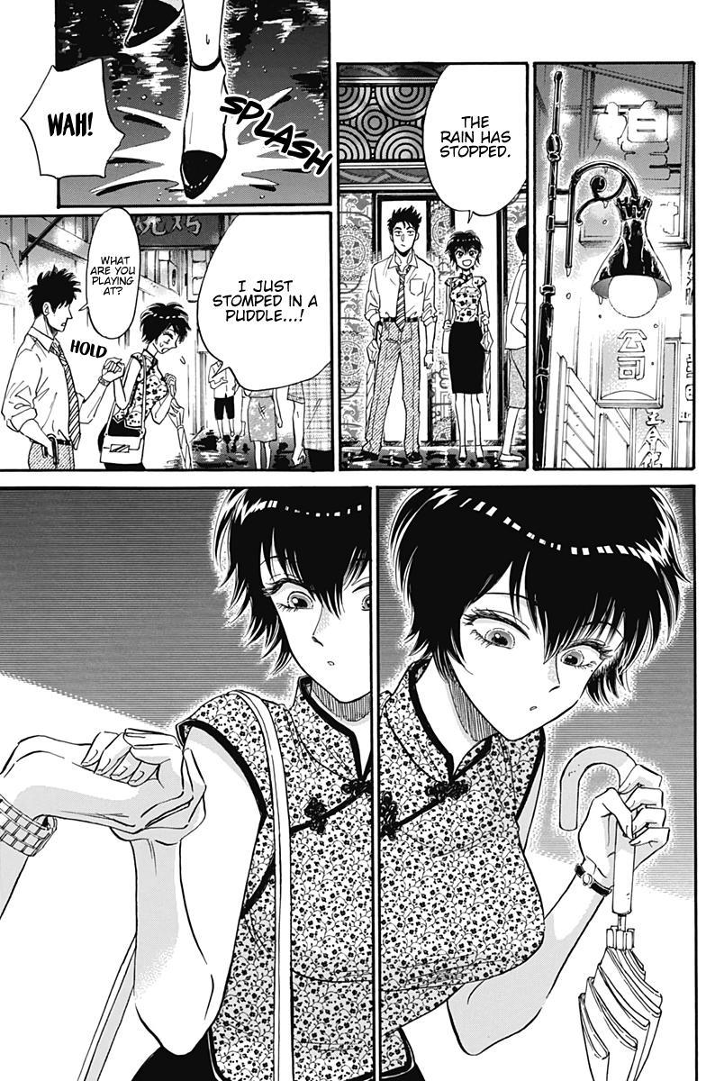 Kowloon Generic Romance Vol.2 Chapter 15 page 14 - Mangakakalots.com