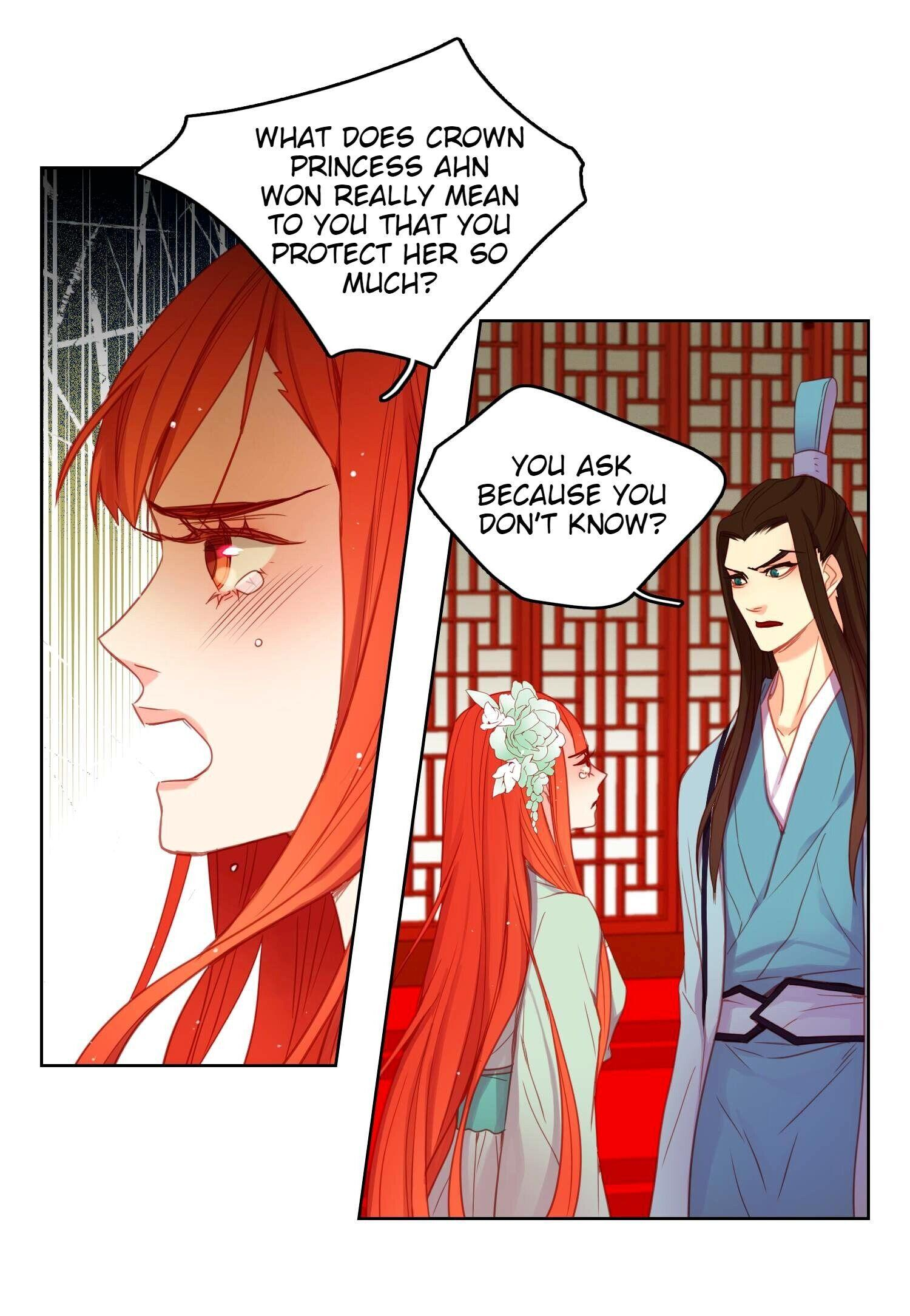 The Wicked Queen Chapter 57 page 12 - Mangakakalots.com