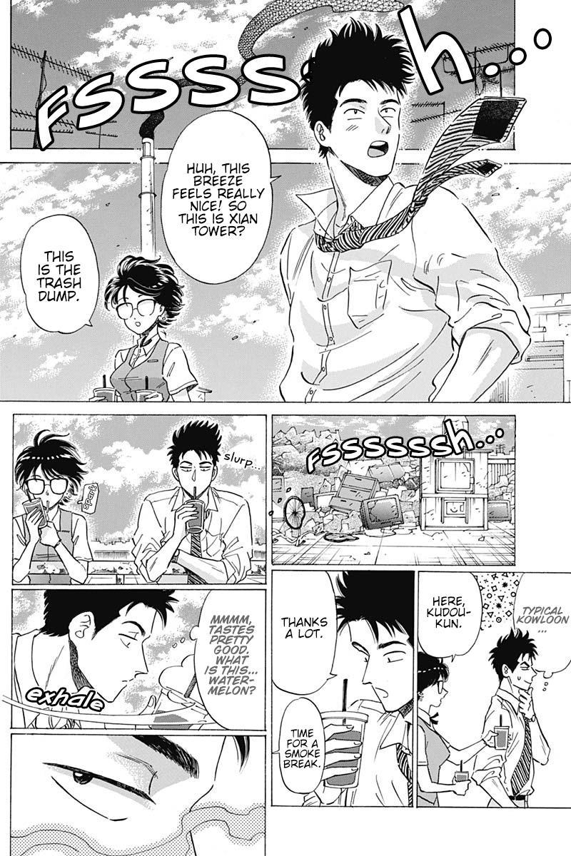 Kowloon Generic Romance Vol.2 Chapter 9 page 10 - Mangakakalots.com
