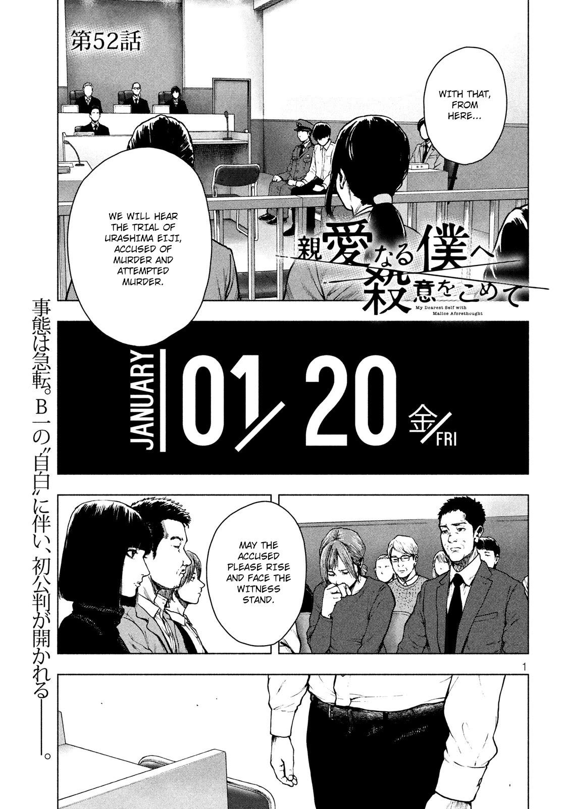 My Dearest Self With Malice Aforethought Chapter 52 page 1 - Mangakakalots.com