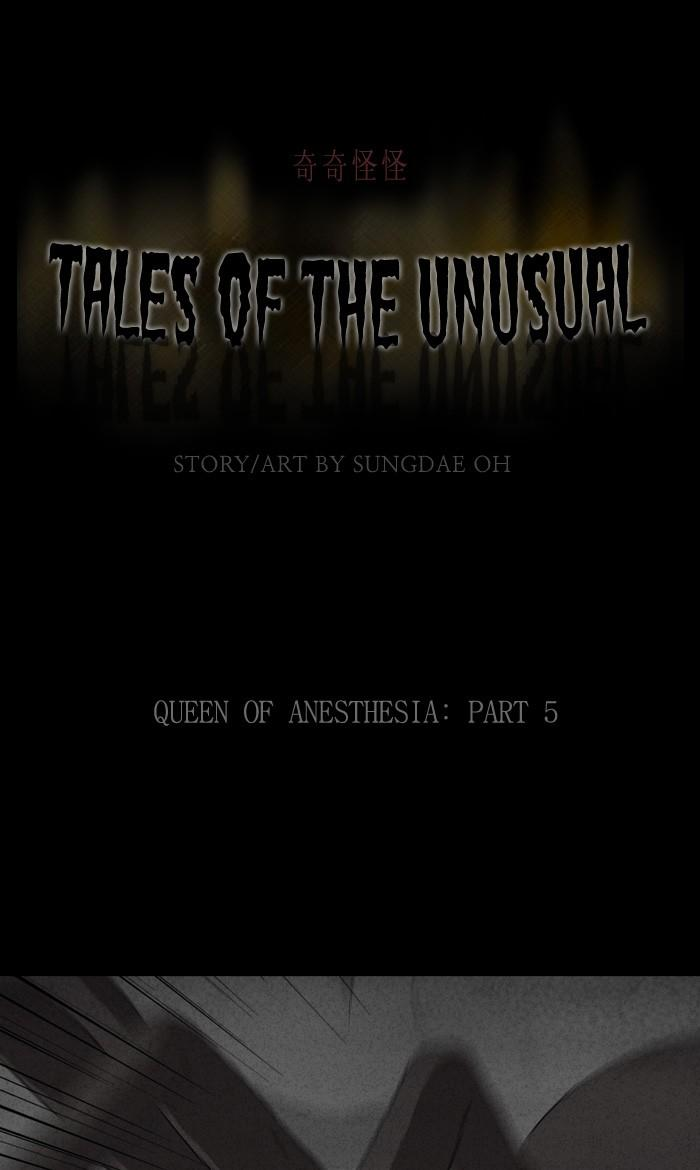 Tales Of The Unusual Chapter 319: Ep. 319 - Queen Of Anesthesia - Part 5 page 1 - Mangakakalots.com