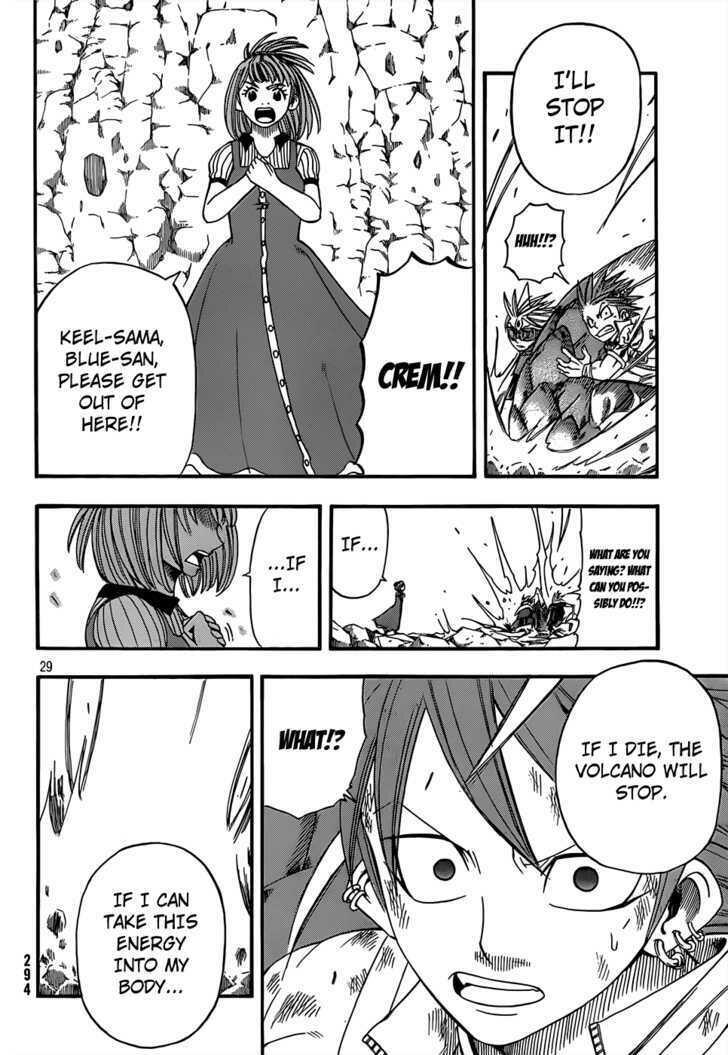 Buster Keel! Vol.2 Chapter 16 : My Funny Crem (Part 3) page 29 - Mangakakalots.com
