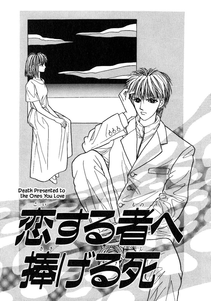 Shi To Kanojo To Boku Chapter 12.1 page 3 - Mangakakalots.com