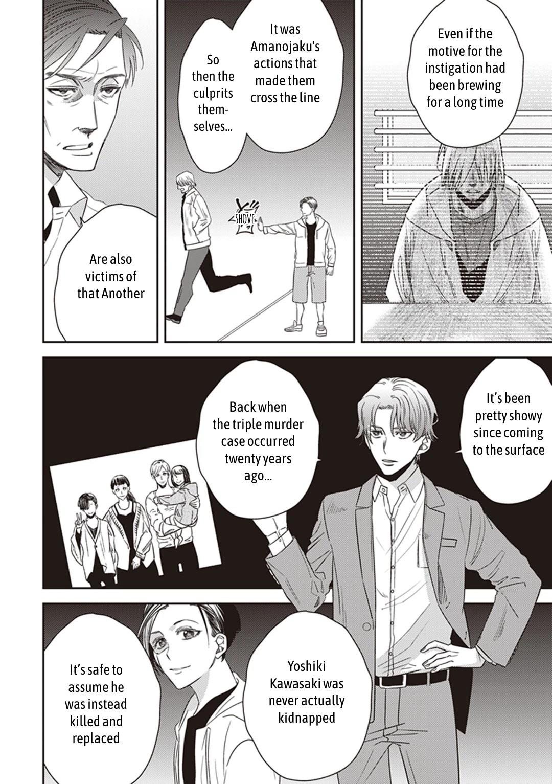 Midnight Occult Civil Servants Chapter 38: Becoming A Demon (Part 4) page 34 - Mangakakalots.com