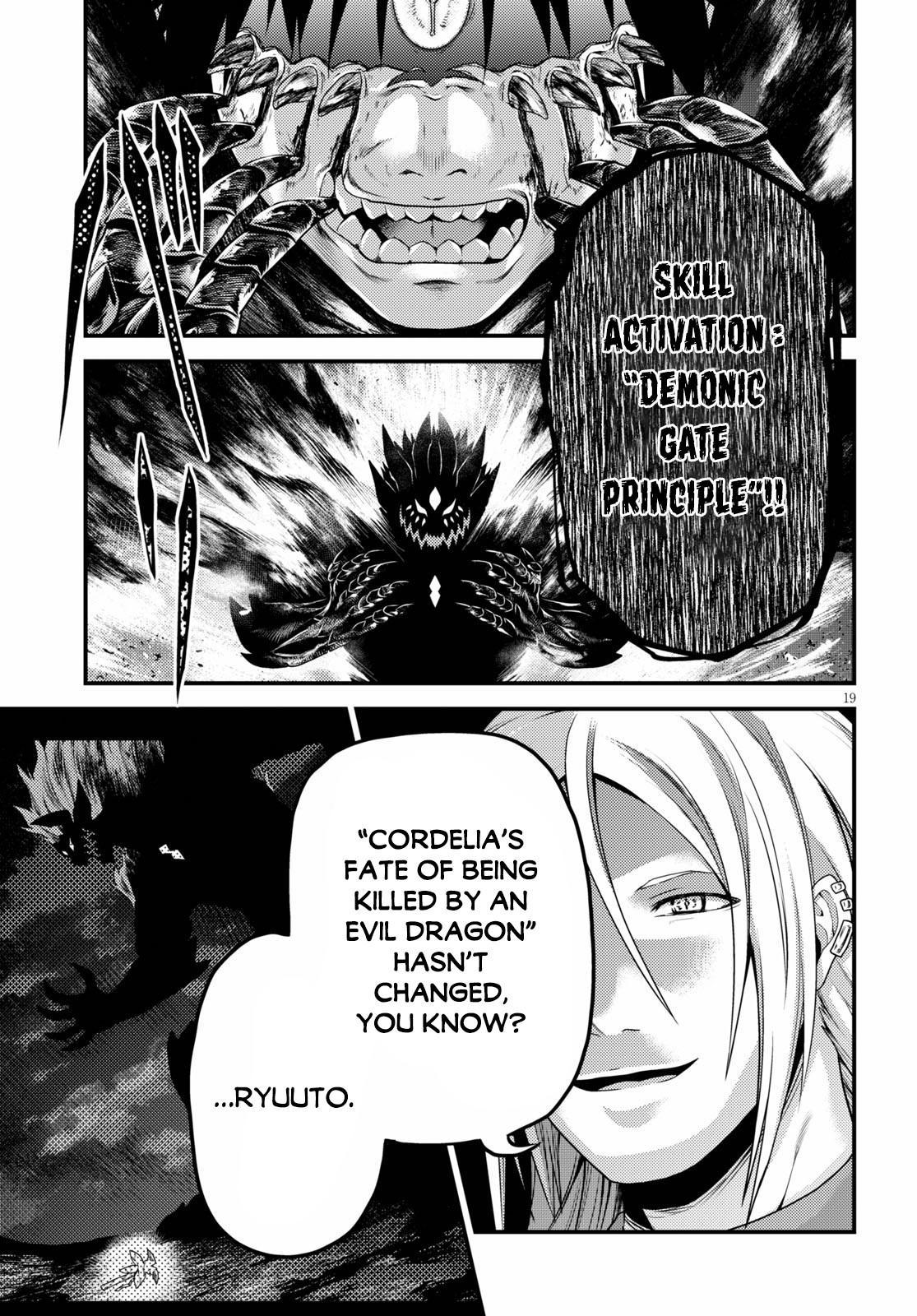 Murabito Desu Ga Nani Ka? Chapter 45 page 20 - Mangakakalots.com