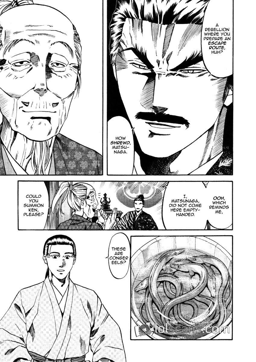 Nobunaga No Chef Chapter 103: The Conger Eel Of Midwinter page 8 - Mangakakalots.com