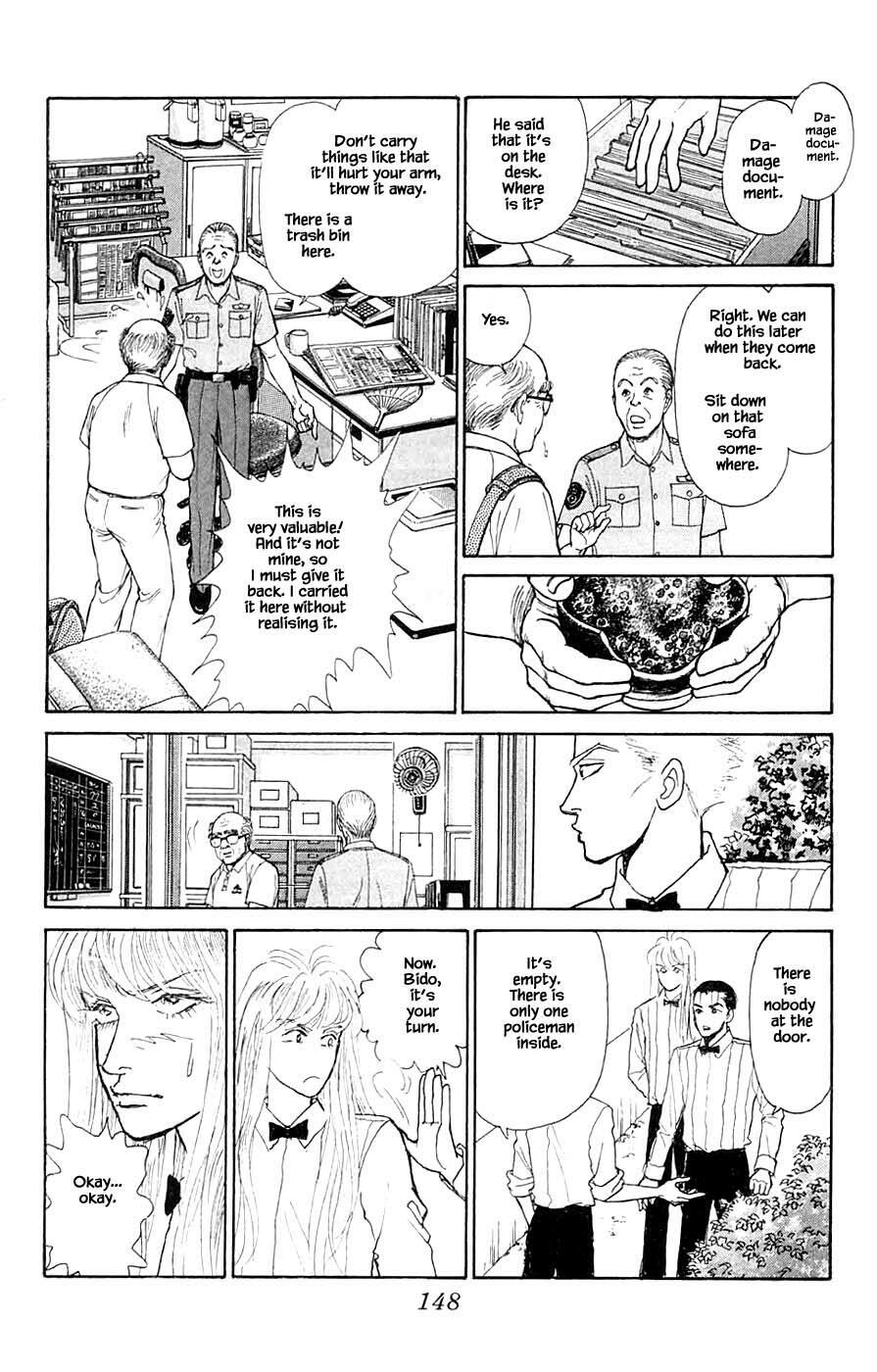 Yukan Club Chapter 44.3 page 4 - Mangakakalots.com