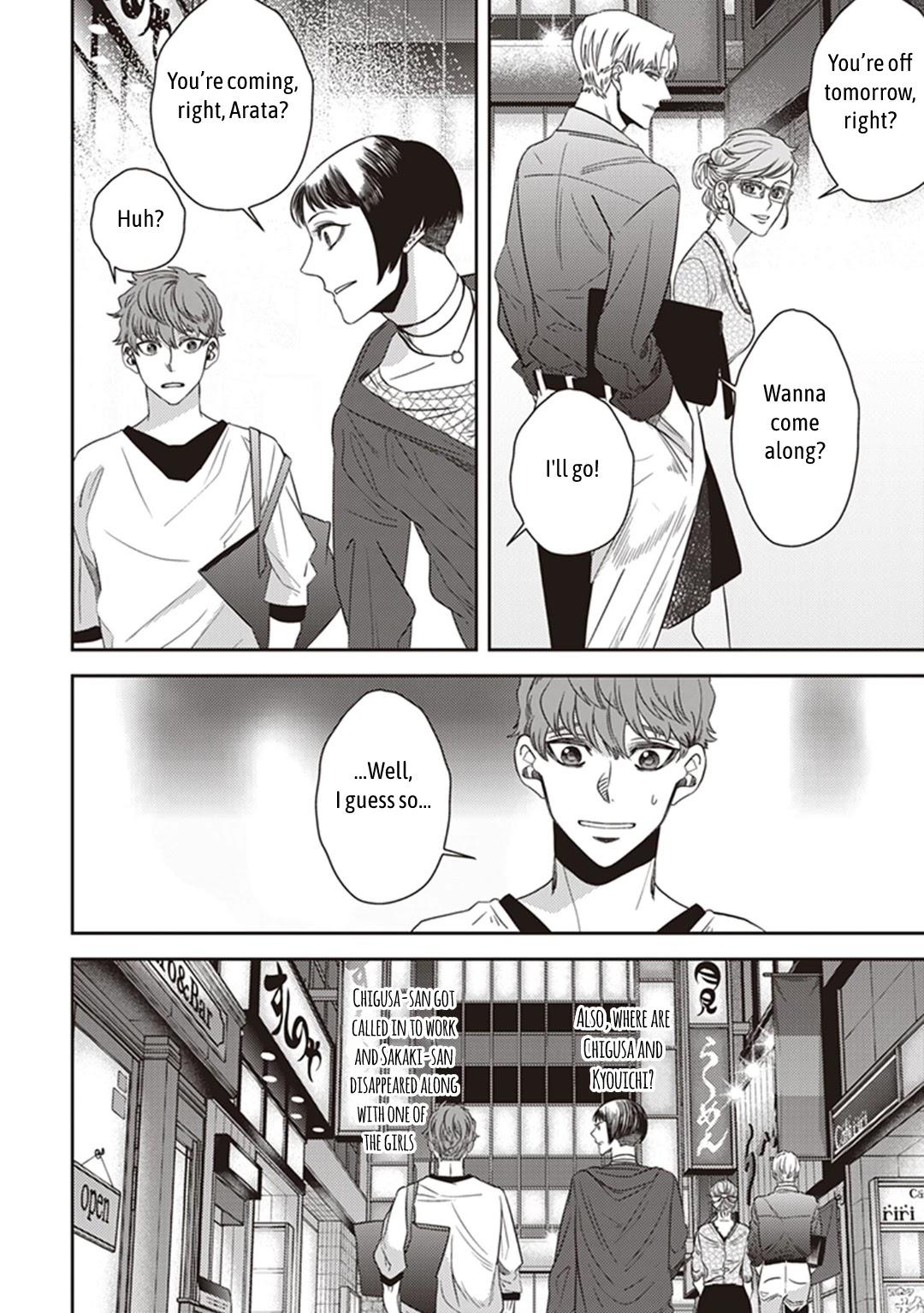 Midnight Occult Civil Servants Chapter 43: The Water God's Son-In-Law (Part 2) page 32 - Mangakakalots.com