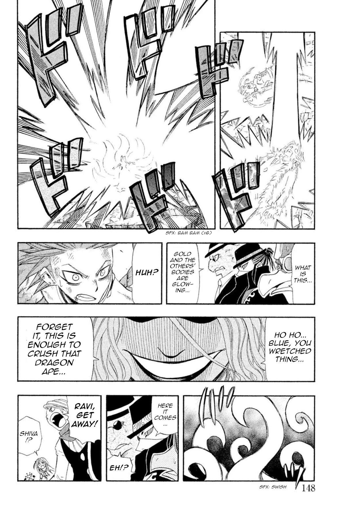 Buster Keel! Chapter 35: Adventurer's Circus (Part 10) page 11 - Mangakakalots.com