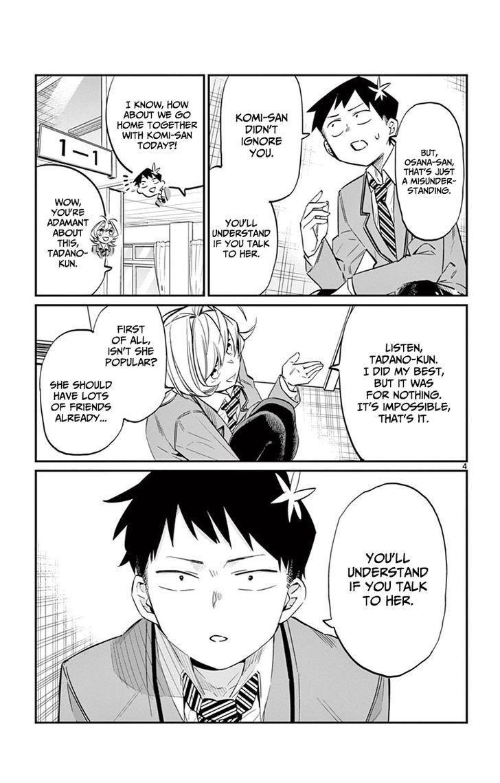 Komi-San Wa Komyushou Desu Vol.1 Chapter 10: Dark History page 4 - Mangakakalot