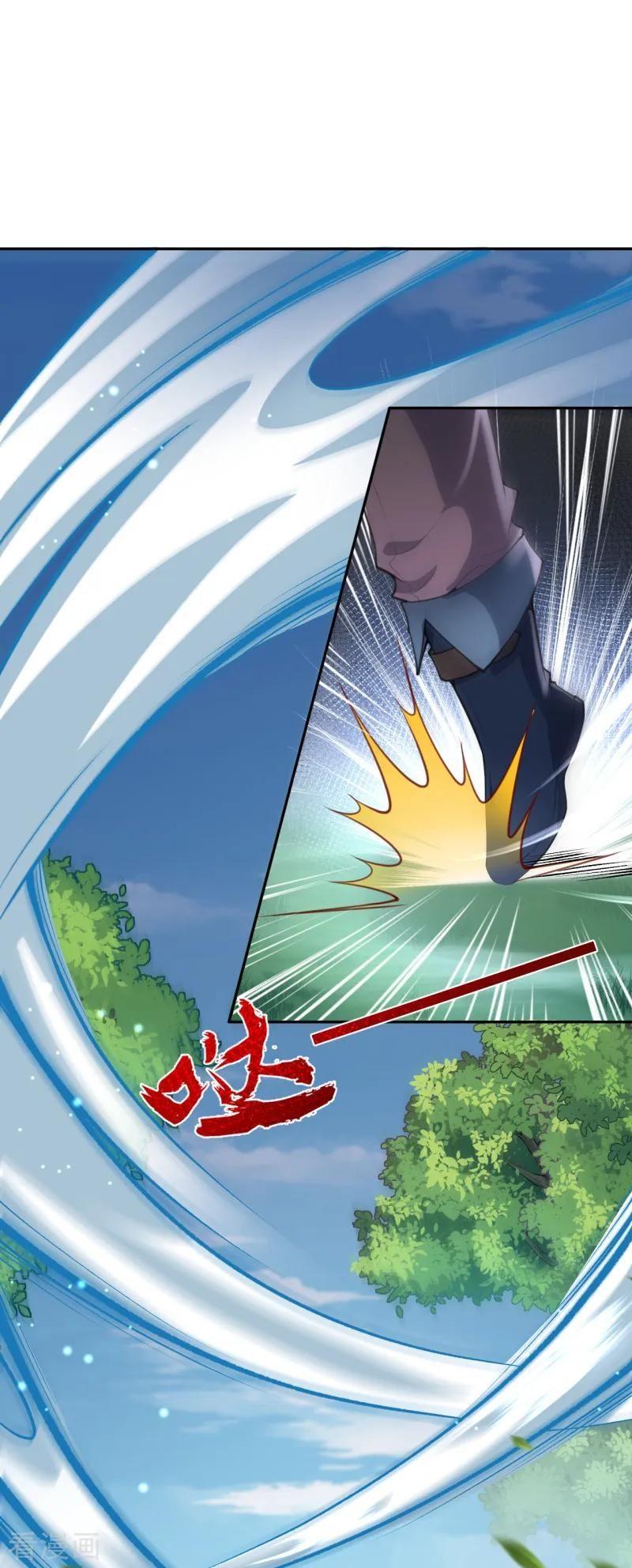 Invincible Sword Domain Chapter 24 page 3 - Mangakakalots.com