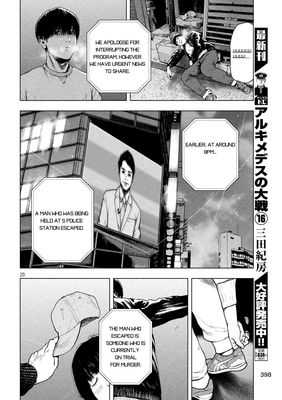 My Dearest Self With Malice Aforethought Chapter 52 page 19 - Mangakakalots.com
