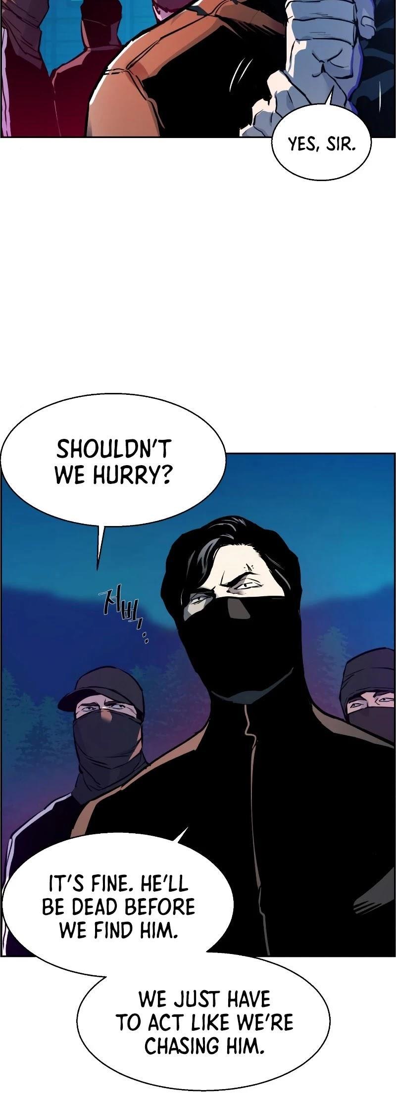 Mercenary Enrollment Chapter 47 page 5 - Mangakakalot