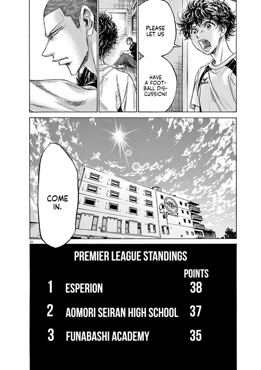 Ao Ashi Vol.20 Chapter 206: Loving Football page 20 - Mangakakalots.com