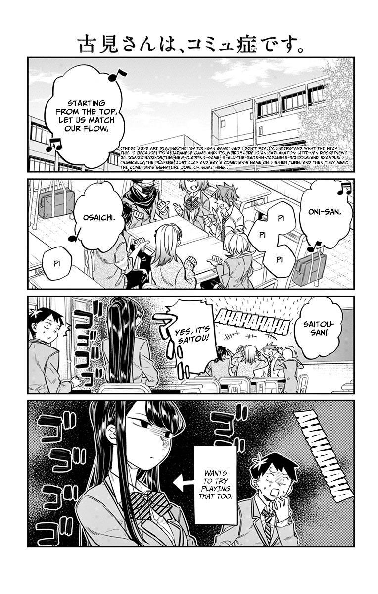 Komi-San Wa Komyushou Desu Vol.1 Chapter 19: Saitou page 1 - Mangakakalot