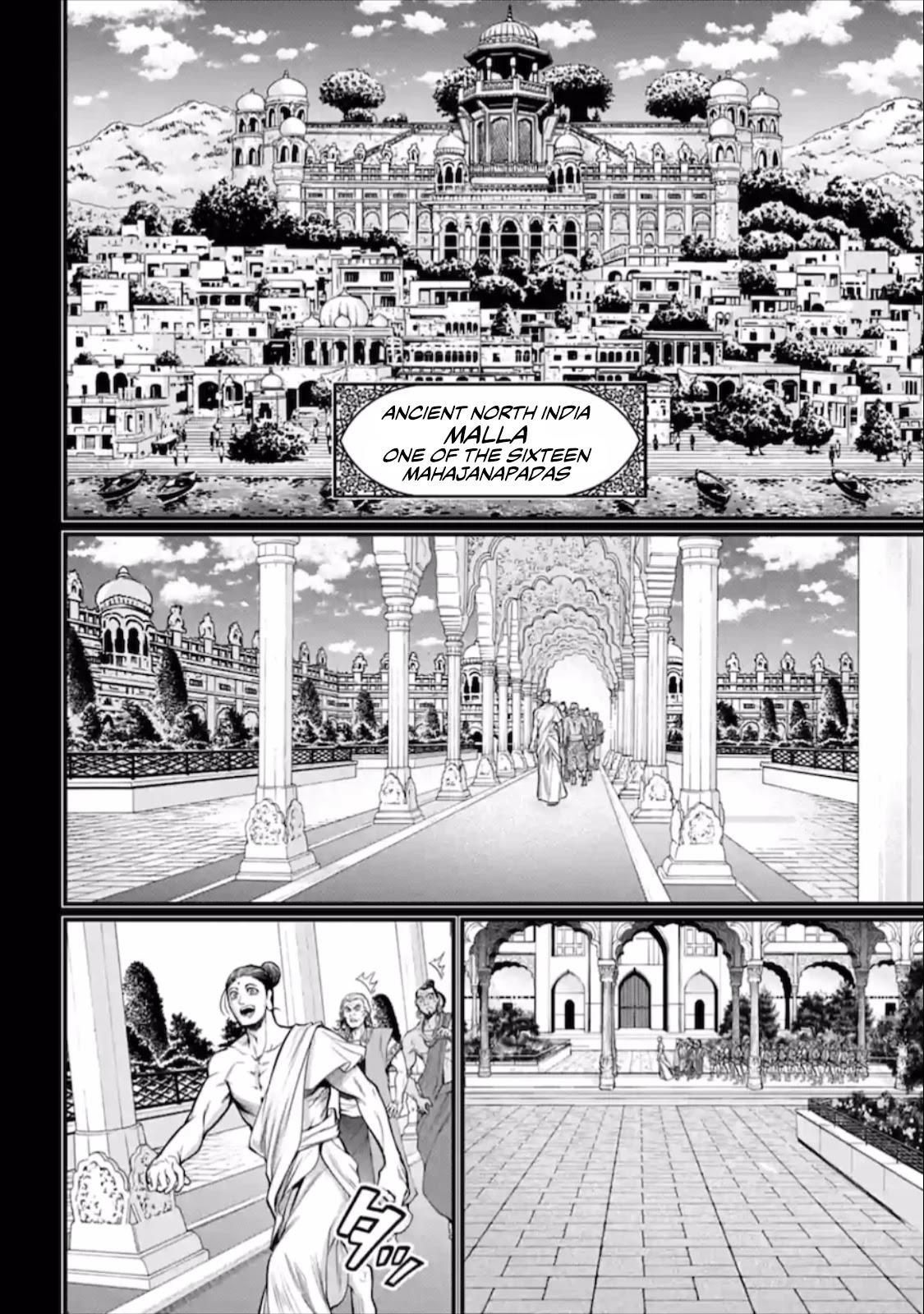 Record Of Ragnarok Chapter 47: The Path page 25 - Mangakakalots.com