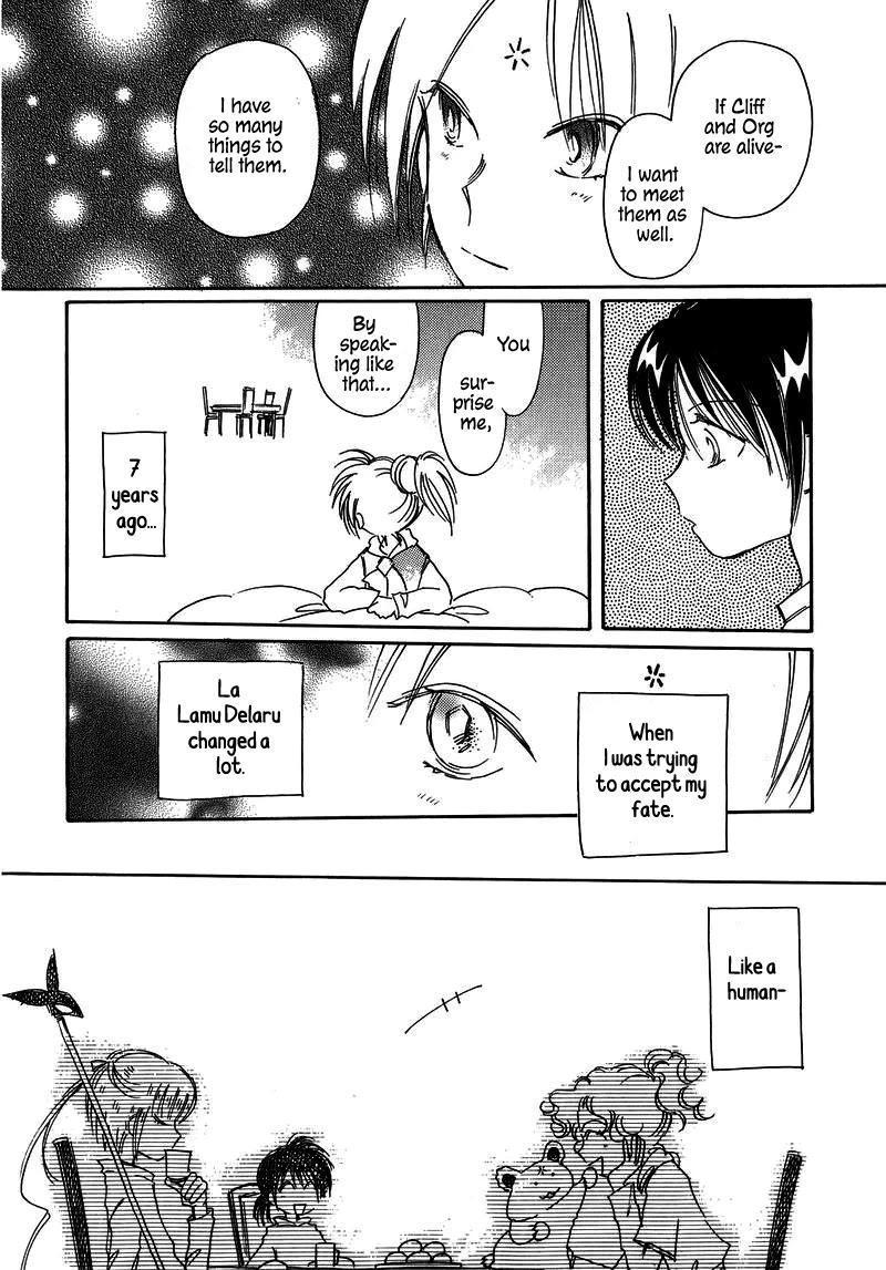 Chikita Gugu Chapter 23 page 18 - Mangakakalots.com