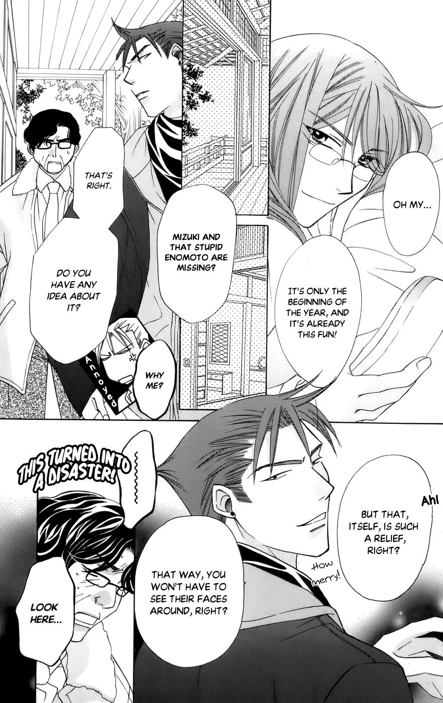 Platinum Garden Chapter 59 page 16 - Mangakakalots.com