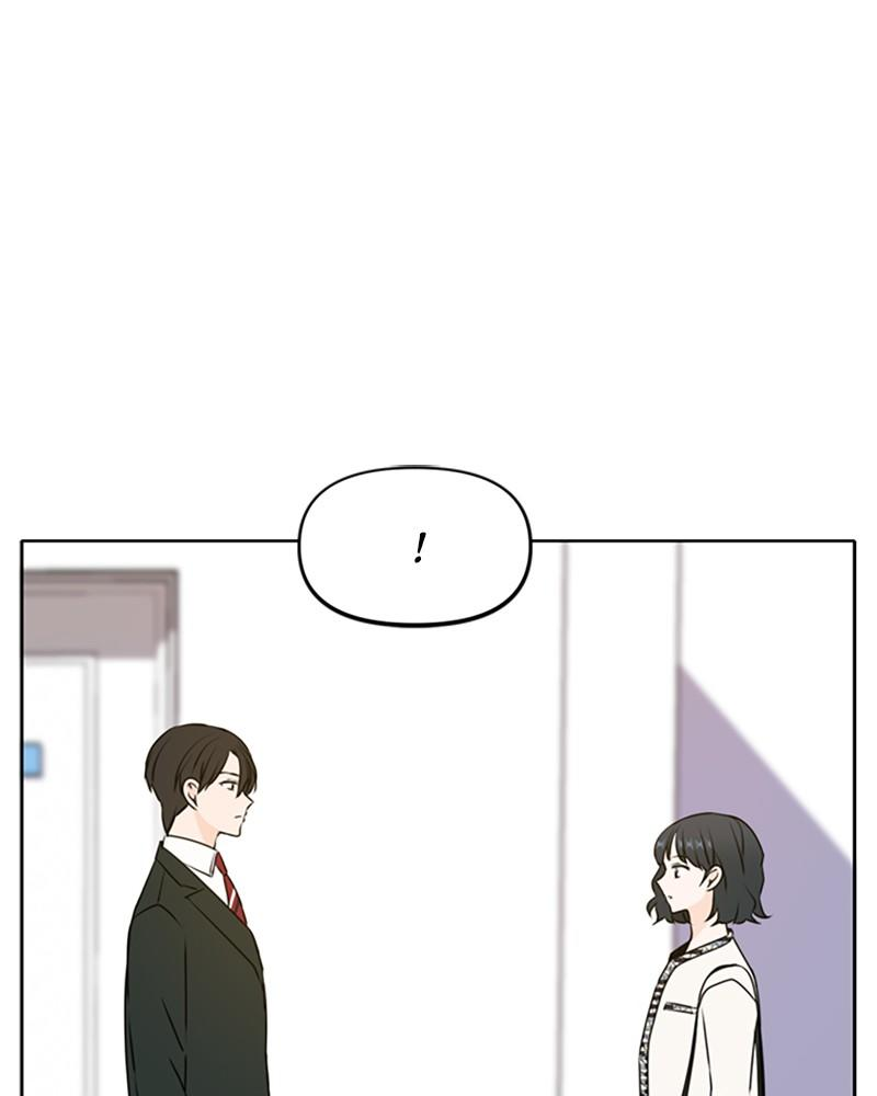 See You In My 19Th Life Chapter 46: Episode 46 page 26 - Mangakakalots.com