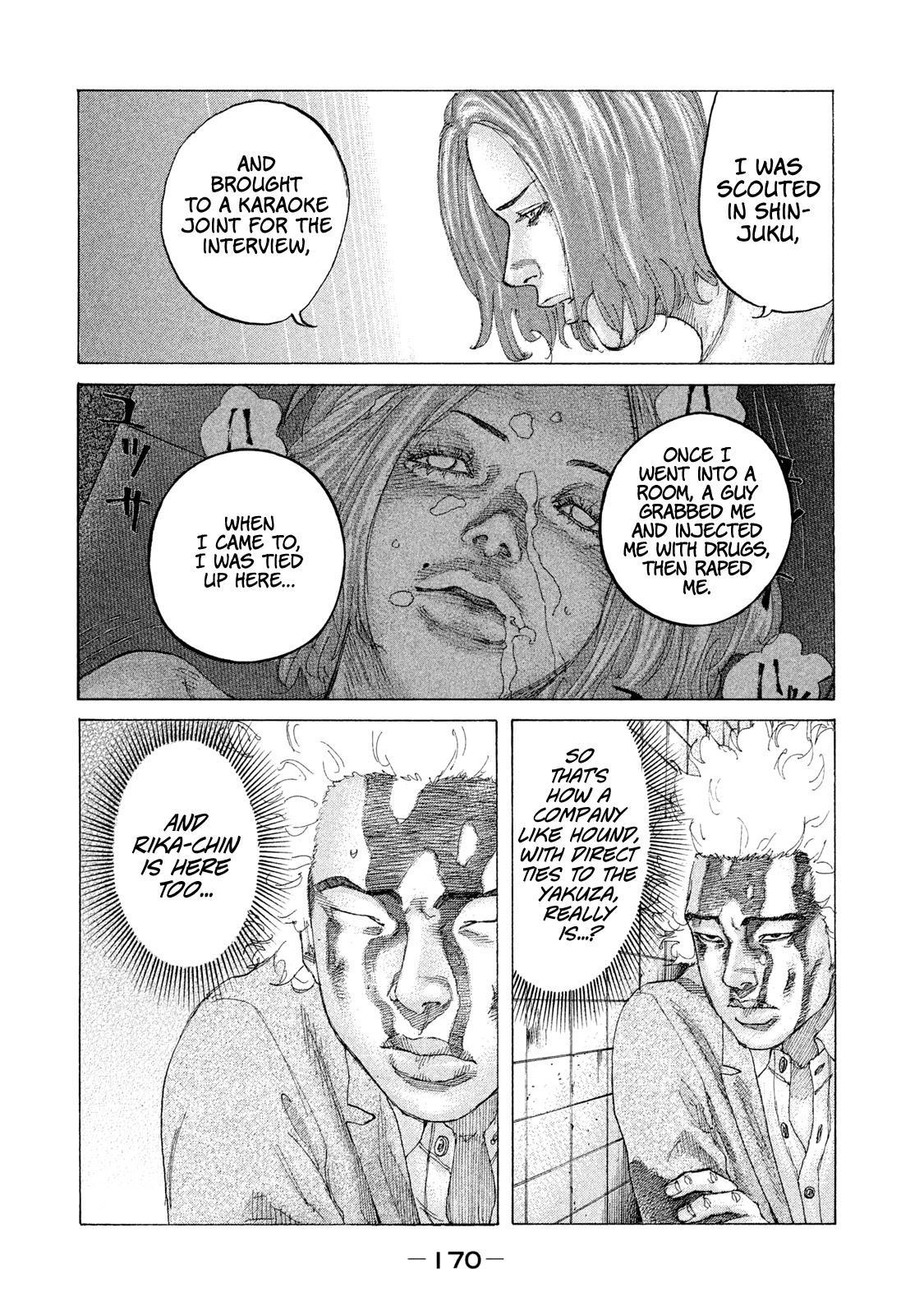 Shinjuku Swan Chapter 212: Fetish page 5 - Mangakakalots.com
