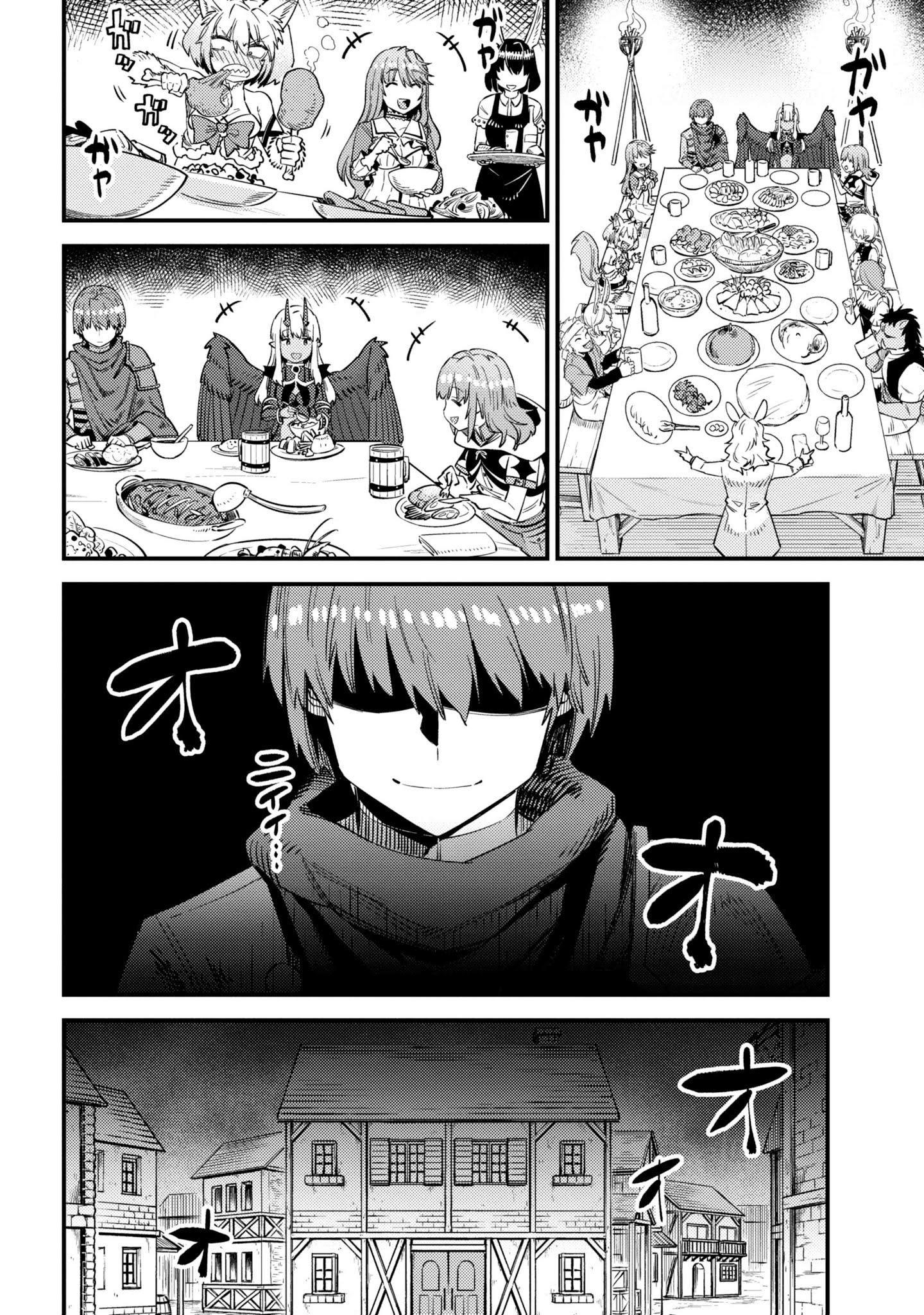 Kaifuku Jutsushi No Yarinaoshi Chapter 35.2 page 8 - Mangakakalots.com